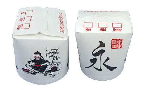 China Faltbox 500ml Hartpapier RESTPOSTEN!